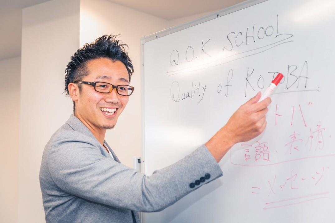 子ども向けオンラインコーチングスクール 【オンラインスクール】