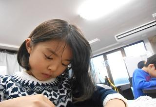 KAI算数・数学教室 三鷹校