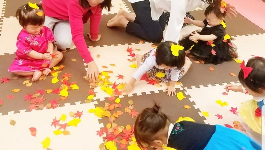 0歳からの親子教室 キラハピ☆たまプラーザ センター北 たまプラーザ