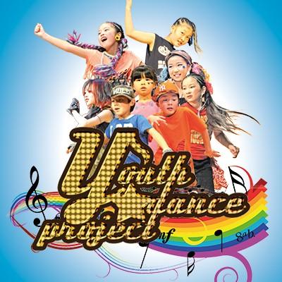 キッズ専門のダンススクール「ユースダンスプロジェクト」 朝霞教室