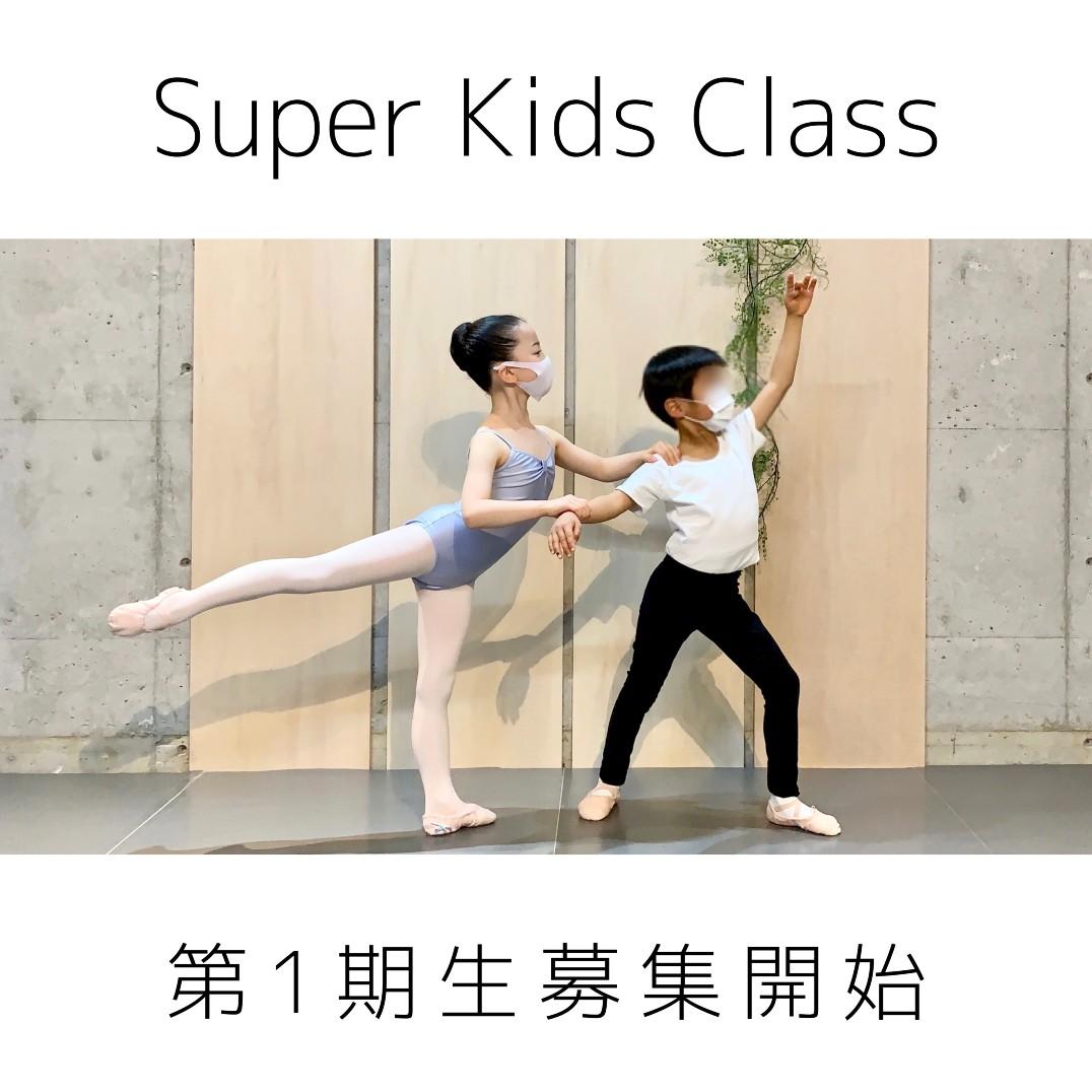[ABA] Aya Noma BALLET ART 芦屋 | 野間 彩 バレエ教室 オンライン校