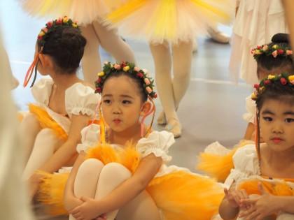 kyu-Ballet