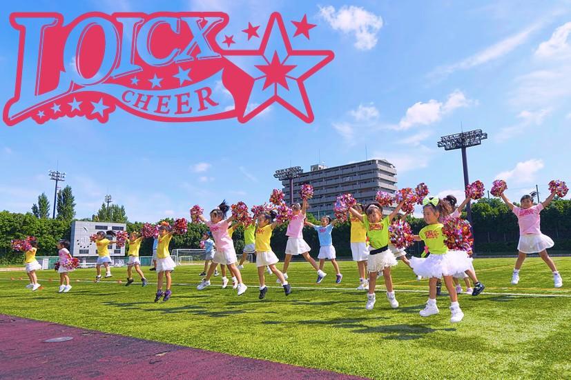 ロイックス☆チアダンススクール オンラインENJOY校