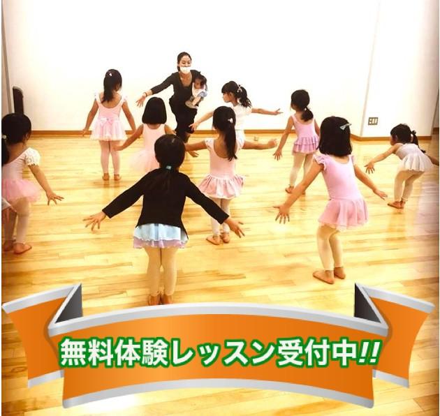 モダンバレエ教室 ダンスのうつわ 両国教室