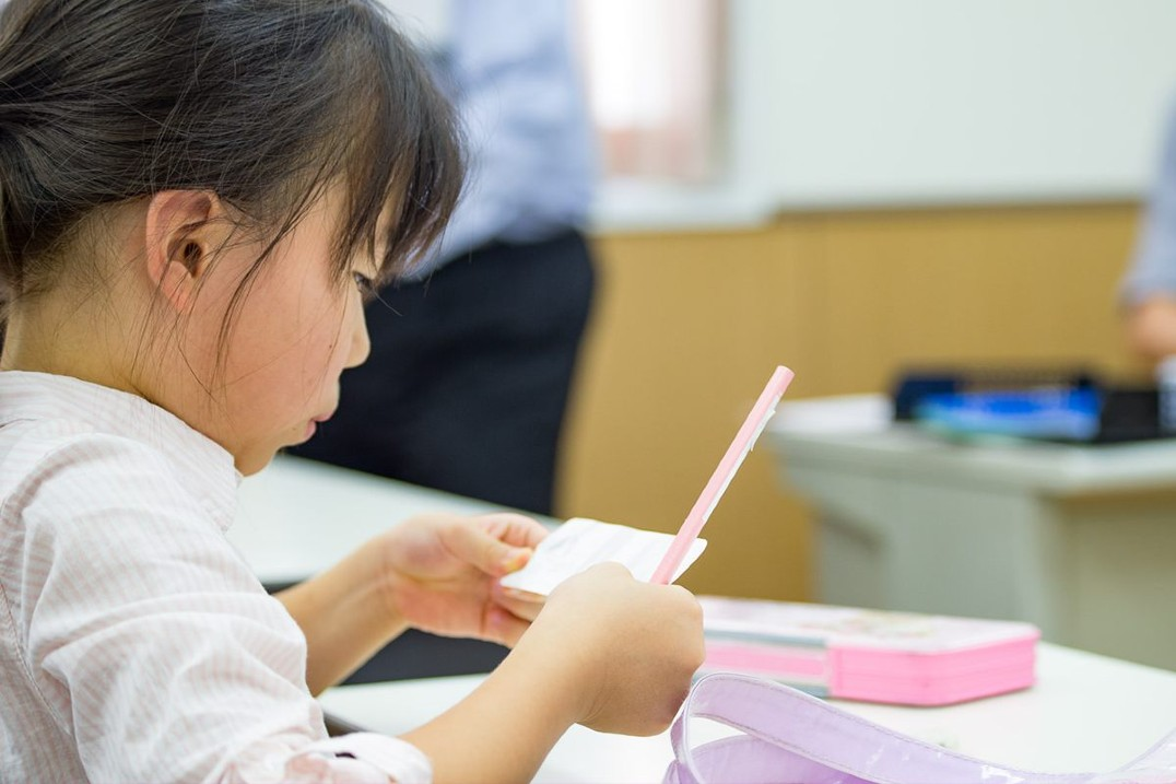 AIC Kids/Teens 御茶ノ水校