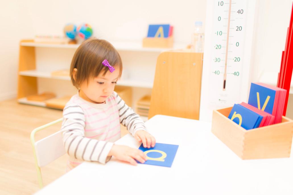 Picchio Montessori School(ピッキオ・モンテッソーリ・スクール)
