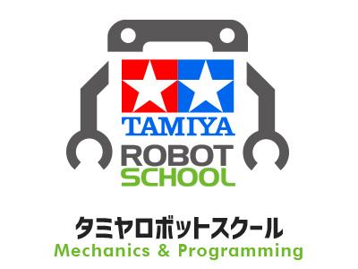 タミヤロボットスクール 高井戸教室