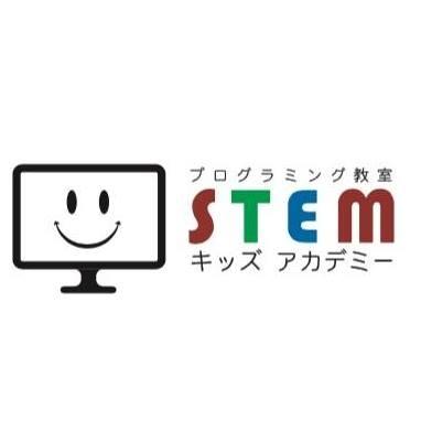 Tech for elementary プログラミング教室 STEMキッズアカデミー