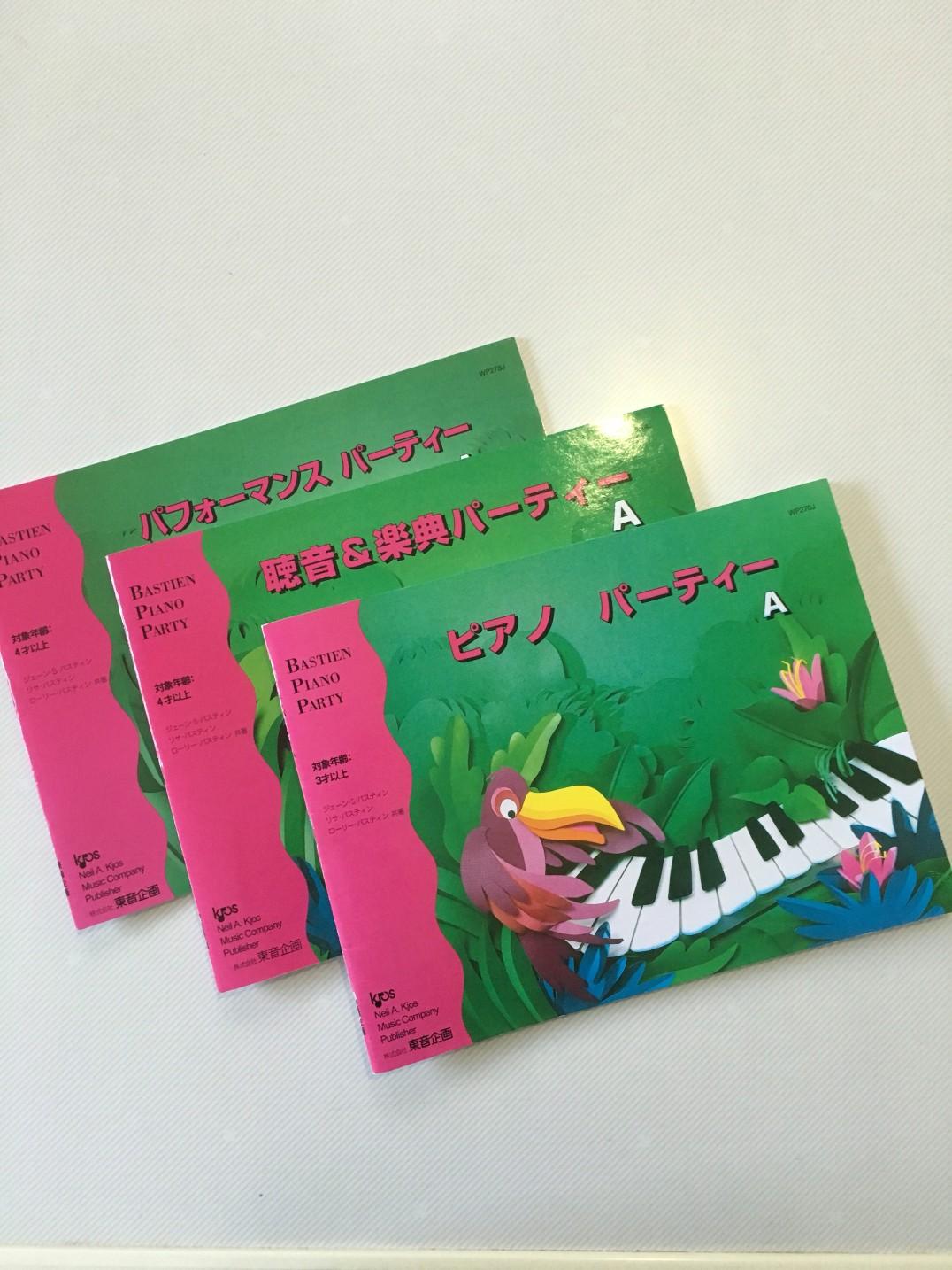 すみれ会ピアノ教室 オンライン校