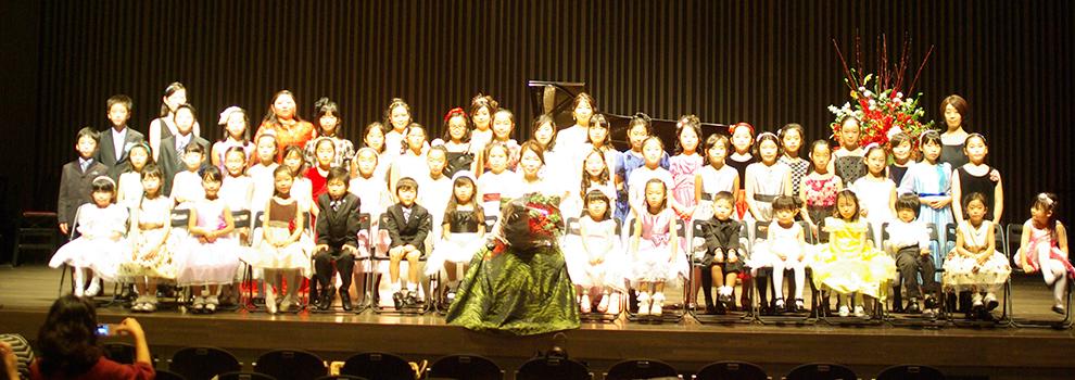 Pleamuse音楽教室