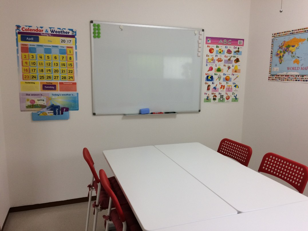 エンカレッジ英語教室