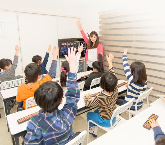 駒沢そろばんスクール