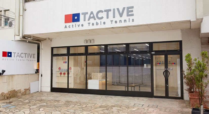 TACTIVE(タクティブ) 自由が丘店