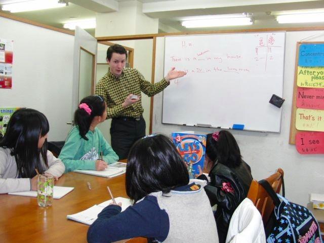 アーサー外語学院 新中野校