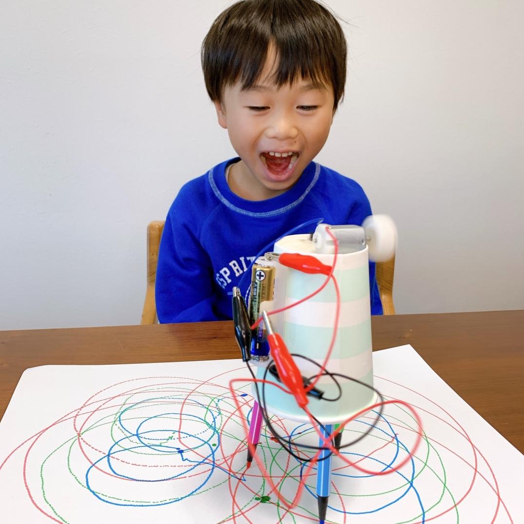 VIVID kids STEAM教室【実験・ものづくり・アートで未来につながる力を磨く】 オンライン
