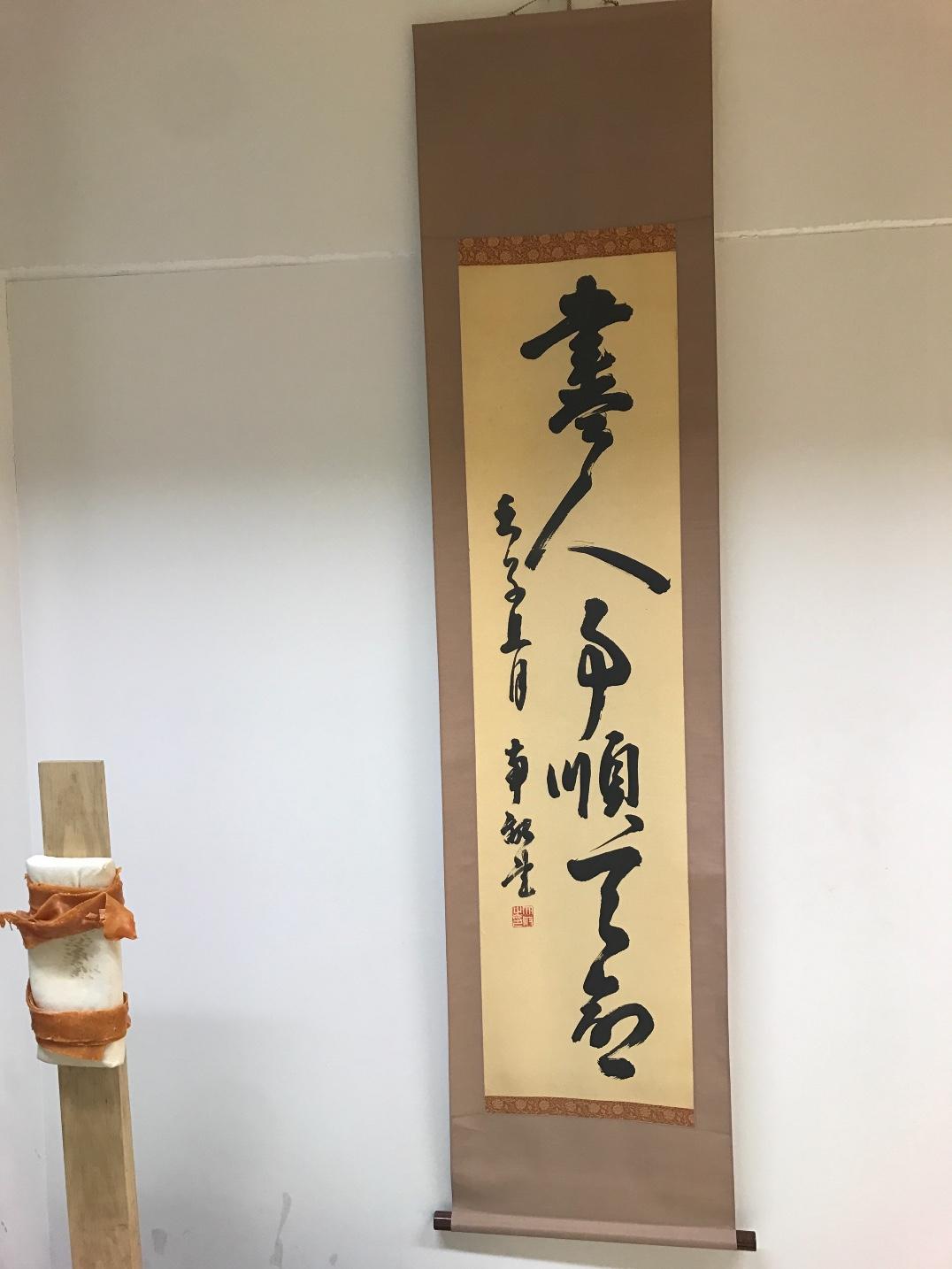 青山空手倶楽部(日本空手協会青山支部)