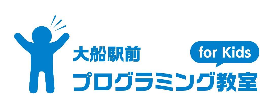 鎌倉駅前プログラミング教室 for Kids 大船駅前教室