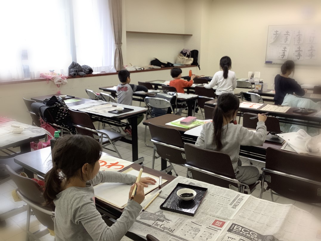 日本橋の書道教室 日本橋教室