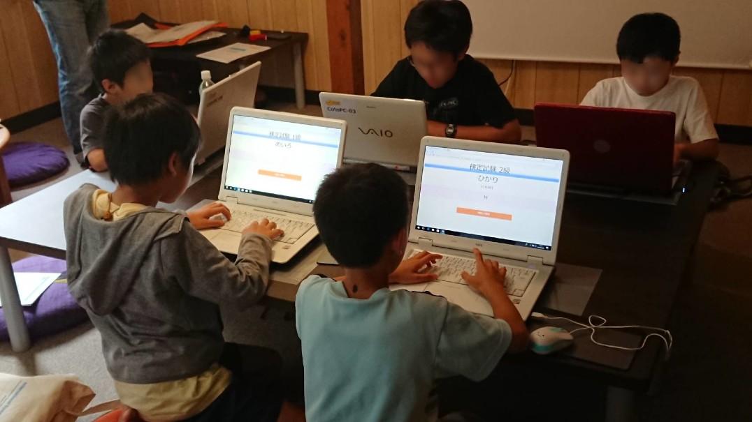 プログラミング教室 ことらぼ 三鷹校