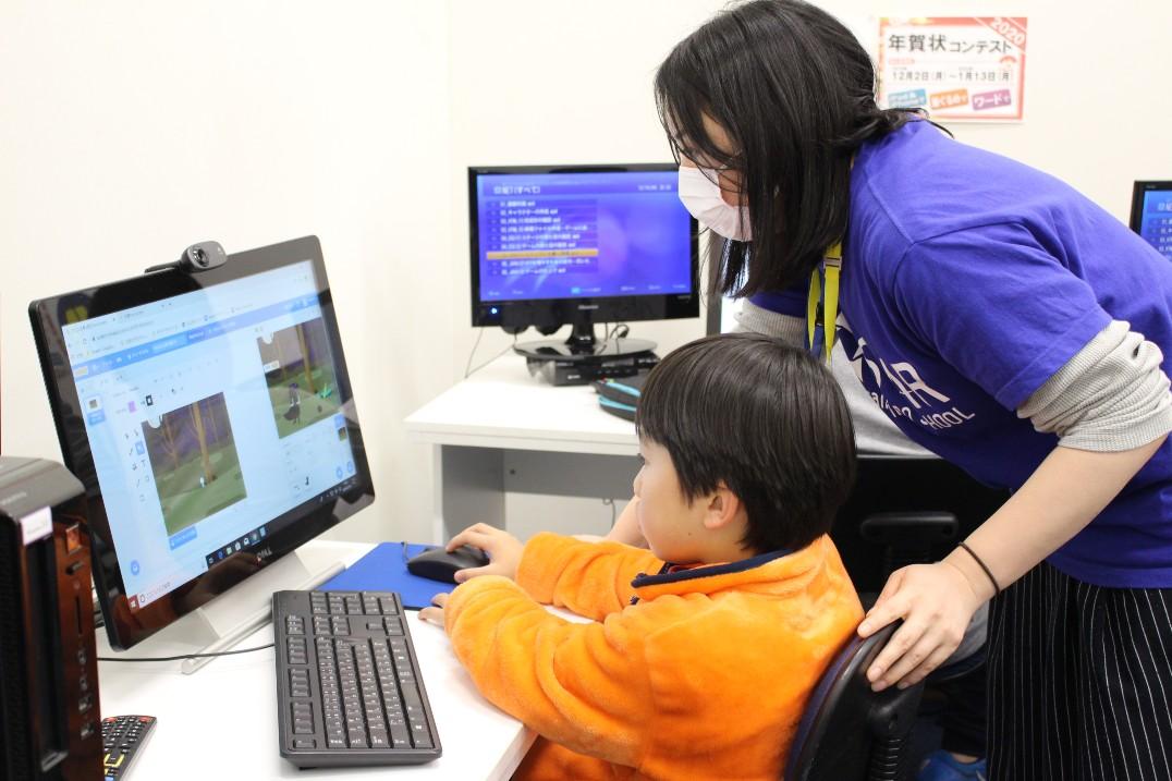 スタープログラミングスクール 神保町駅前教室