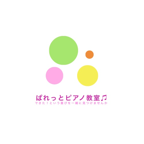 ぱれっとピアノ教室 板橋サテライト教室/板橋駅徒歩2分!