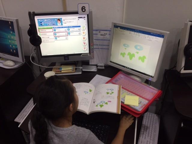 Tech for elementary プログラミング教室 世田谷パソコン教室