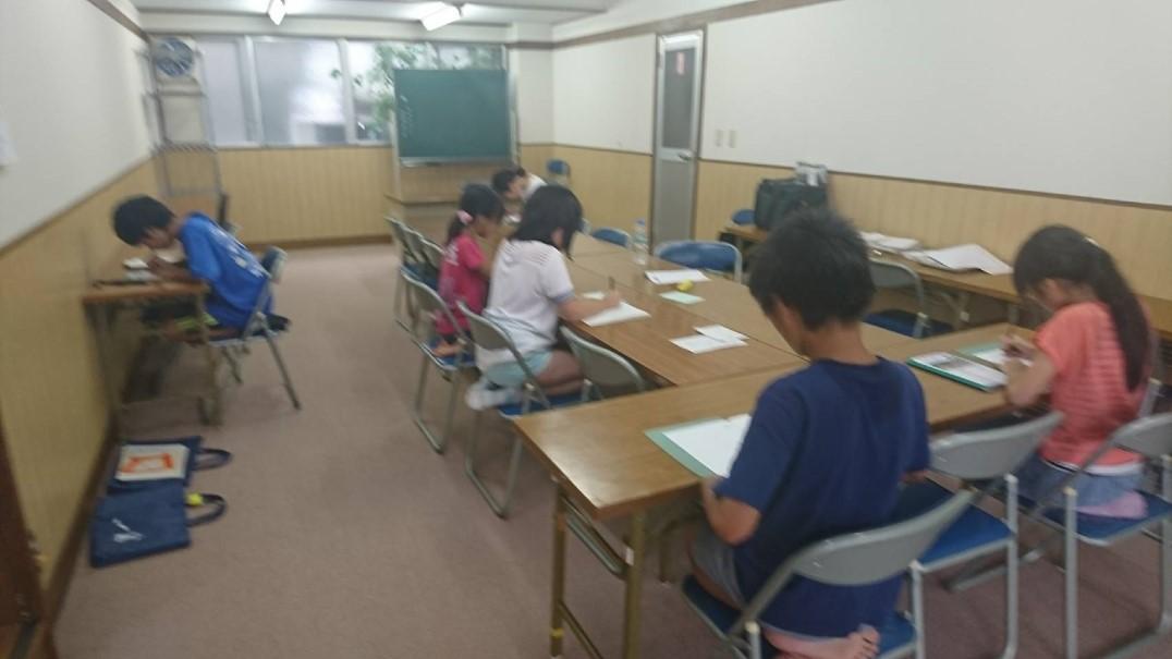 櫻井書道教室 平和島教室