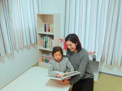 世田谷ピアノ・リトミック成城教室☆FUN 学童勉強部屋