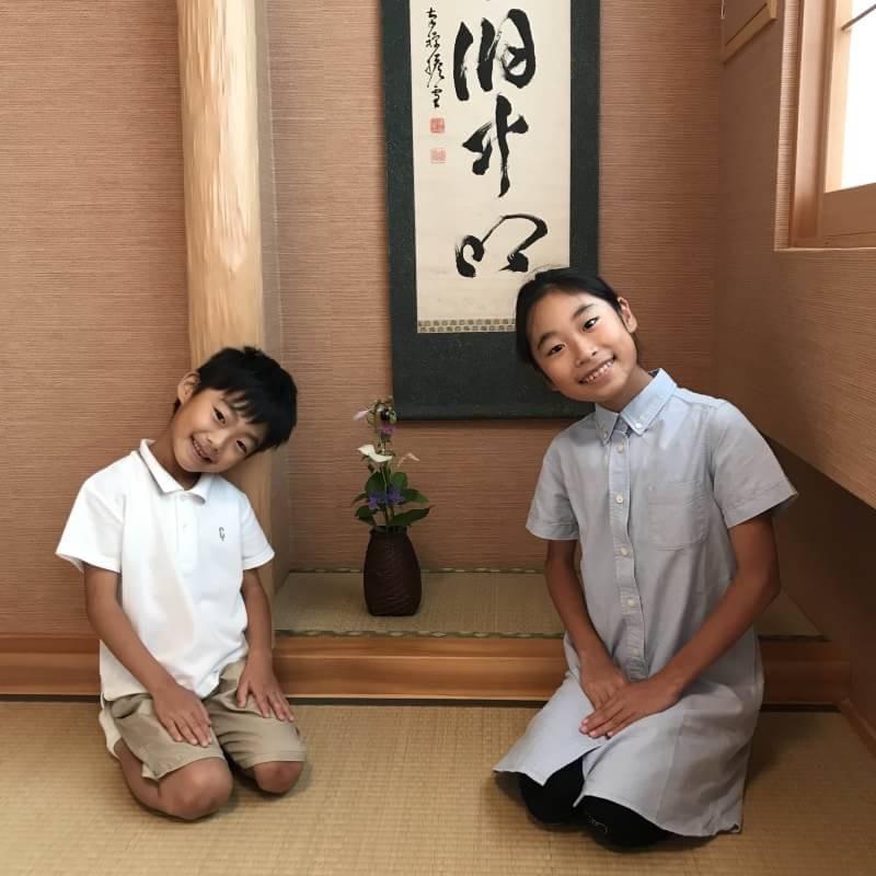 柳橋芸事プロジェクト 茶道教室の【懶山亭】