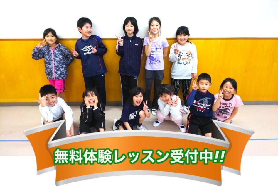 GROW KID'S CLUB スポーツクラブ(体操)